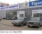 Купить «Москва. Официальный дилер Volkswagen на МКАДе», эксклюзивное фото № 2142975, снято 17 ноября 2010 г. (c) lana1501 / Фотобанк Лори