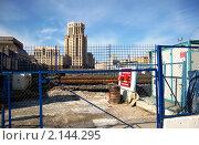Купить «Москва. Строительные работы возле Павелецкого вокзала», фото № 2144295, снято 26 сентября 2010 г. (c) Елена Ильина / Фотобанк Лори
