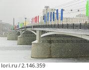 Купить «Бородинский мост. Снегопад», эксклюзивное фото № 2146359, снято 20 декабря 2009 г. (c) Алёшина Оксана / Фотобанк Лори