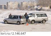 Купить «ДТП на зимней дороге», эксклюзивное фото № 2146647, снято 10 января 2006 г. (c) Алёна Кухтина / Фотобанк Лори