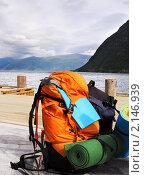 Купить «Туристское снаряжение», фото № 2146939, снято 18 августа 2010 г. (c) Иван Нестеров / Фотобанк Лори