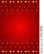 Красный фон с золотыми снежинками. Стоковая иллюстрация, иллюстратор Анастасия Машкова / Фотобанк Лори