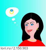 Девушка мечтает о перстне. Стоковая иллюстрация, иллюстратор Анастасия Машкова / Фотобанк Лори