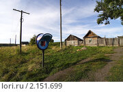 Общий телефон в деревне. Стоковое фото, фотограф Александр Гавриченко / Фотобанк Лори