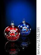 Купить «Шарики», фото № 2152591, снято 21 ноября 2010 г. (c) Михаил Ковалев / Фотобанк Лори