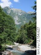 Абхазия, горный ручей. Стоковое фото, фотограф Еремин Владимир / Фотобанк Лори