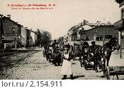 Улица в Гавани. Дореволюционная открытка. Старый Петербург. Стоковое фото, фотограф Jumbo / Фотобанк Лори