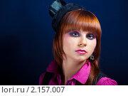 Купить «Портрет красивой девушки в шляпке», фото № 2157007, снято 7 ноября 2010 г. (c) Podvysotskiy Roman / Фотобанк Лори