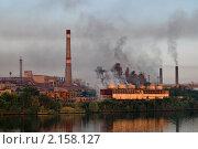 Днепродзержинск, Завод на Днепре. Стоковое фото, фотограф Безрукова Ирина / Фотобанк Лори