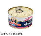 Купить «Кальмар консервированный», эксклюзивное фото № 2158191, снято 31 октября 2010 г. (c) Юрий Морозов / Фотобанк Лори