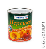 Купить «Консервированные персики», фото № 2158911, снято 23 ноября 2010 г. (c) Куликова Вероника / Фотобанк Лори
