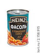 Купить «Фасоль в томатном соусе», фото № 2158915, снято 23 ноября 2010 г. (c) Куликова Вероника / Фотобанк Лори