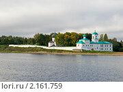 Купить «Мирожский монастырь. Псков», эксклюзивное фото № 2161759, снято 16 сентября 2010 г. (c) Александр Щепин / Фотобанк Лори