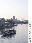 Москва-река (2009 год). Редакционное фото, фотограф Еремин Владимир / Фотобанк Лори