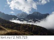 Утро, Гулар, Осетия. Стоковое фото, фотограф Судаков Валентин / Фотобанк Лори