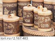 Купить «Туеса из бересты для пищевых продуктов», эксклюзивное фото № 2167483, снято 27 июня 2010 г. (c) Шичкина Антонина / Фотобанк Лори