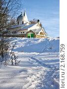 Зимняя дорога к храму в Поленово (2010 год). Редакционное фото, фотограф Игорь Низов / Фотобанк Лори