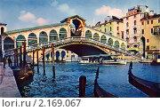Купить «Гранд-канал рядом с мостом Риальто. Венеция. Италия», фото № 2169067, снято 22 мая 2019 г. (c) Юрий Кобзев / Фотобанк Лори