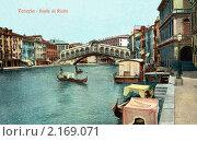 Купить «Мост Риальто на Гранд-канале. Венеция. Италия», фото № 2169071, снято 22 мая 2019 г. (c) Юрий Кобзев / Фотобанк Лори
