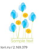 Купить «Весенняя цветочная открытка», иллюстрация № 2169379 (c) Ольга Иванова / Фотобанк Лори