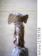 Купить «Статуя Ники Самофракийской в Лувре, Париж ,Франция», фото № 2170119, снято 16 сентября 2010 г. (c) Кравченко Юлия / Фотобанк Лори