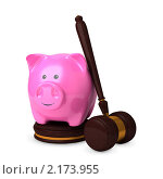 Аукцион или судебные издержки. Стоковая иллюстрация, иллюстратор Погорелов Владимир / Фотобанк Лори