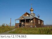 Печенгский монастырь (2010 год). Редакционное фото, фотограф Александр Смольянинов / Фотобанк Лори
