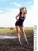 Девушка на выжженной траве. Стоковое фото, фотограф Сергей Сухоруков / Фотобанк Лори