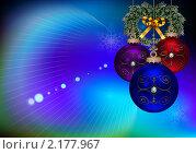 Купить «Синий фон с новогодними украшениями», иллюстрация № 2177967 (c) Марина Рядовкина / Фотобанк Лори