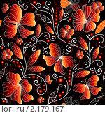 Купить «Бесшовный цветочный узор», иллюстрация № 2179167 (c) Ольга Дроздова / Фотобанк Лори