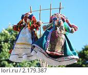 Куклы-мотанки (2007 год). Редакционное фото, фотограф Николай Голицынский / Фотобанк Лори