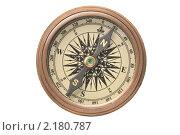 Купить «Старый компас на белом фоне», фото № 2180787, снято 21 июля 2010 г. (c) Денис Ларкин / Фотобанк Лори