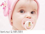 Портрет ребенка (2010 год). Редакционное фото, фотограф Марина Когута / Фотобанк Лори