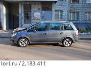 Купить «Автомобиль OPEL (Германия). Модель Zafira», эксклюзивное фото № 2183411, снято 1 декабря 2010 г. (c) lana1501 / Фотобанк Лори