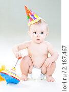 Купить «День рождения», фото № 2187467, снято 16 ноября 2010 г. (c) Вероника Галкина / Фотобанк Лори