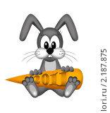 Купить «Иллюстрация. Заяц 2011», иллюстрация № 2187875 (c) Александр Черезов / Фотобанк Лори