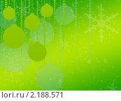 Купить «Новогодний фон», иллюстрация № 2188571 (c) Александр Черезов / Фотобанк Лори