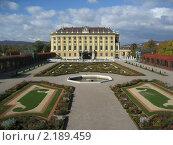 Купить «Австрия, Вена, Шенбрунн», фото № 2189459, снято 21 октября 2010 г. (c) Юлия Козинец / Фотобанк Лори