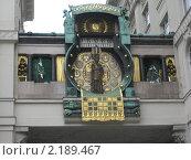 Купить «Австрия, Вена, Часы Анкер», фото № 2189467, снято 19 октября 2010 г. (c) Юлия Козинец / Фотобанк Лори