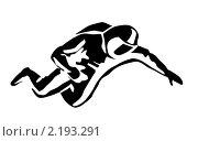 Силуэт космонавта на белом фоне. Стоковая иллюстрация, иллюстратор Сергей Яковлев / Фотобанк Лори