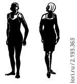 Купить «Силуэты двух девушек на белом фоне», иллюстрация № 2193363 (c) Сергей Яковлев / Фотобанк Лори