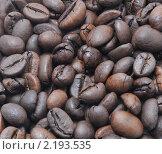 Купить «Зерна кофе», фото № 2193535, снято 4 декабря 2010 г. (c) Лищук Руслан Викторович / Фотобанк Лори