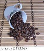 Купить «Опрокинутая чашка с кофе», фото № 2193627, снято 4 декабря 2010 г. (c) Лищук Руслан Викторович / Фотобанк Лори
