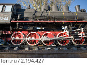 Старинный паровоз. Стоковое фото, фотограф Сергей Шульгин / Фотобанк Лори