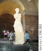 Купить «Агесандр. Венера Милосская (II в. до н.э.), Лувр, Париж.», фото № 2196383, снято 30 июля 2004 г. (c) Анастасия Коляскина / Фотобанк Лори