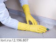 Купить «Руки в желтых перчатках моют пол и плинтус», фото № 2196807, снято 11 ноября 2010 г. (c) Jan Jack Russo Media / Фотобанк Лори