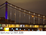 Вечерний мост (2010 год). Стоковое фото, фотограф Кирилл Кравченко / Фотобанк Лори