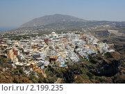 Панорамный вид на город Фира (Тира) на острове Санторини, Греция (2010 год). Стоковое фото, фотограф Дмитрий Ковырялов / Фотобанк Лори