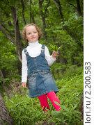 Девочка в лесу. Стоковое фото, фотограф Александр Степанов / Фотобанк Лори
