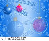 Купить «Новогодний фон», иллюстрация № 2202127 (c) Александр Черезов / Фотобанк Лори